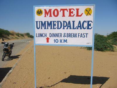motel palace
