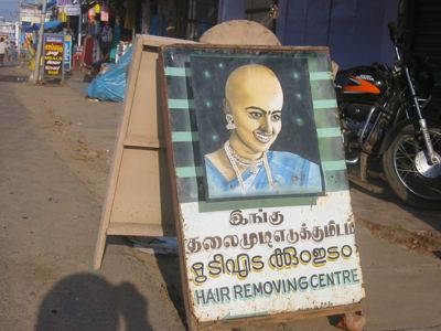 hair removal sign, Velankanni
